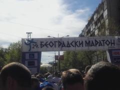 """So sieht """"Beogradski Maraton"""" auf Kyrillsch aus"""