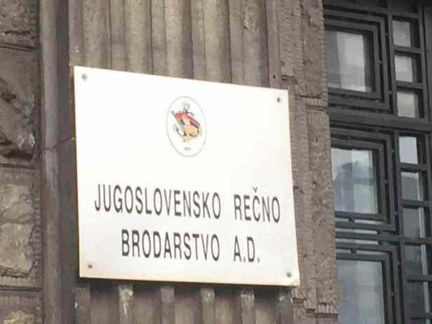 jugoslovensko-recno