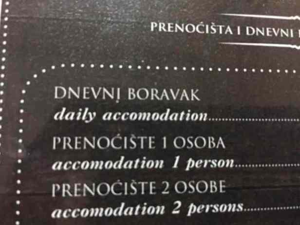 Smedrevo Dnevni