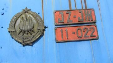 Blog BG Bahnhof Lok Typenschild
