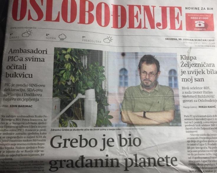 grebo (3)