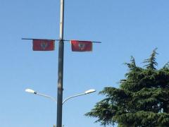 ME Podgorica fahnen
