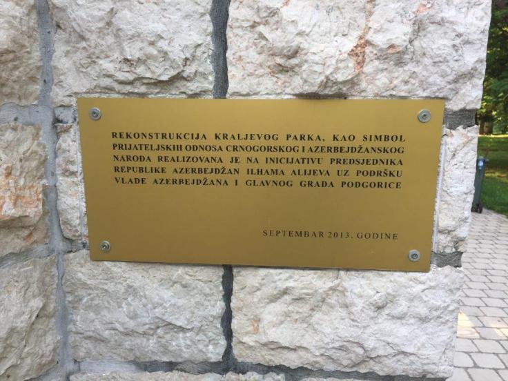 ME Podgorica Park (4)
