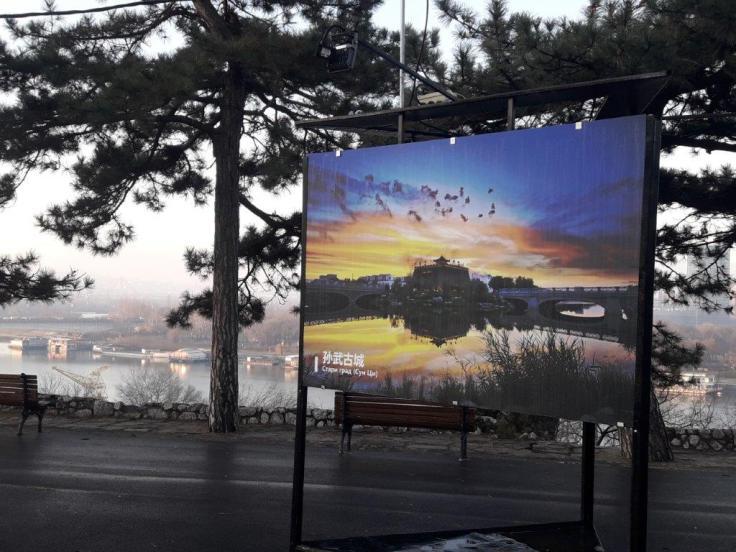 Belgrad_1_2020 (17)