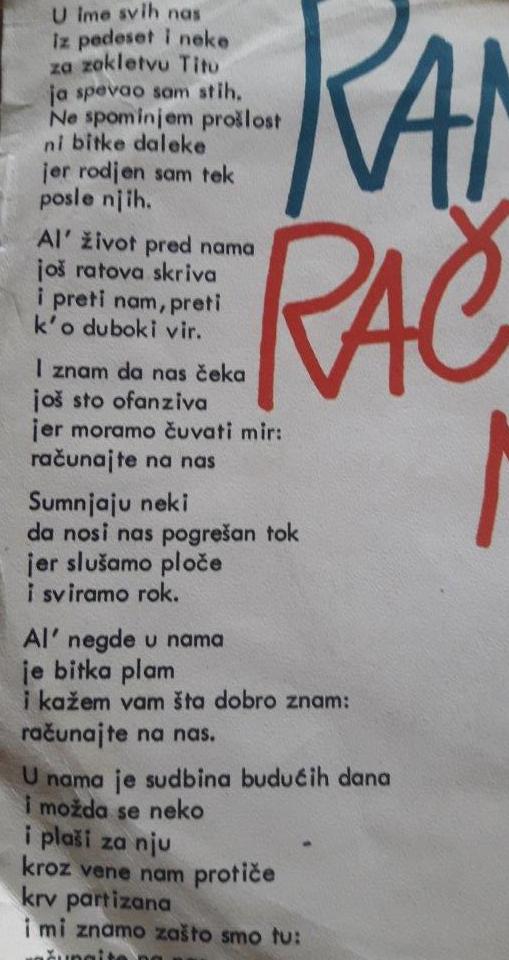 rani-mraz-1-tekst